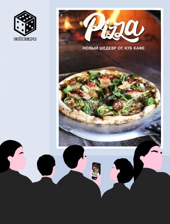 newPizza